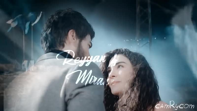 Рейян и Миран Reyyan Miran - ПОЛОМАННАЯ ЛЮБОВЬ (2)