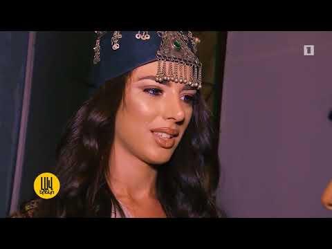 Lav Ereko / Ardarutyan hetqerov Miss Armenia/ Միսս Հայաստան