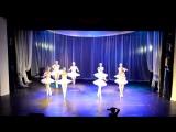 Боди-балет и пуанты