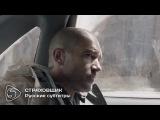 Страховщик / Autómata (2014) — Сцена из фильма. «Живой»
