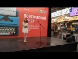 Елена Альмалибре в МЕГА