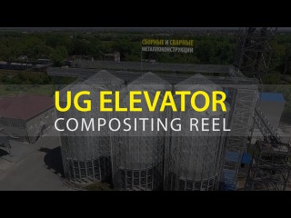 UG Elevator Compositing Reel