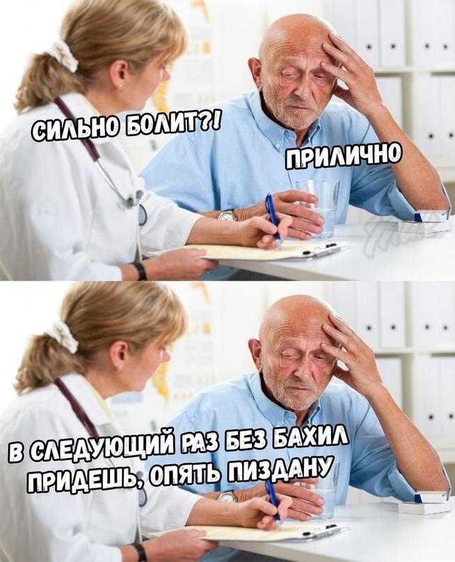 Типичная поликлиника)))