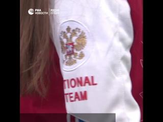 Группа российских олимпийцев отправилась на Игры-2018