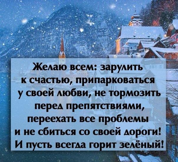 Фото №456243943 со страницы Анастасии Боровиковой