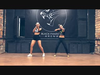 FEMALE DANCEHALL ROUTINE BY DAHA ICE CREAM
