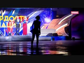 Alina Zagitova   Proud Of Nation Ice Show, March 2018