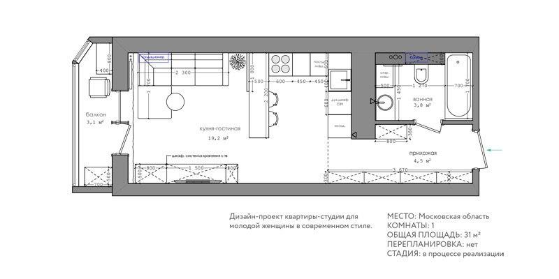 Проект квартиры 27,5 м (с лоджией - почти 31 м).