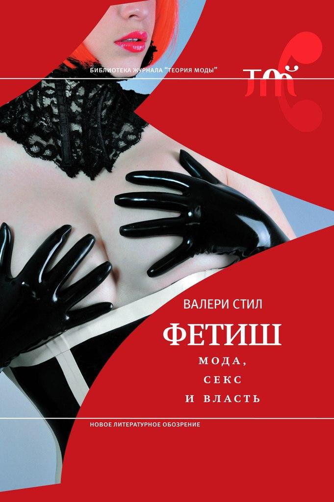 Двойное русских секс