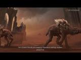 Warhammer 40,000 Gladius - Relics Of War: Ересь повсюду! (18.07.2018) (часть 1)