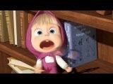Смотреть все новые серии подряд Маша и Медведь 2014 из популярной игры по мультфильму для детей Let'