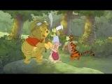 Винни и Слонотоп  Pooh
