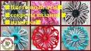 Цветочный лум: как сделать ровные отверстия с краями - валиками, часть 3
