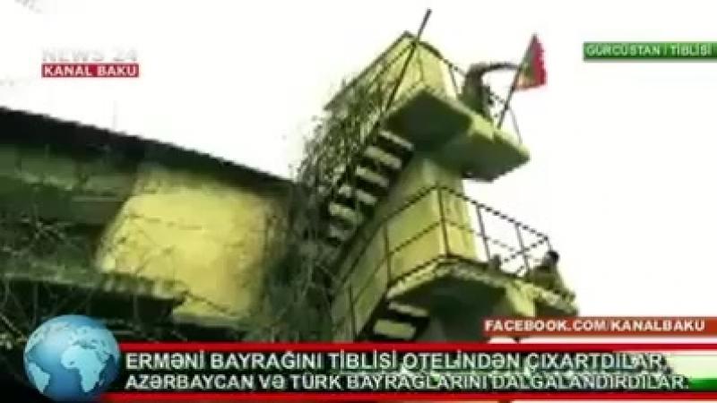 В Грузии в отеле молодёжь снял армянский флаг и повесил турецкий и азербайджанский флаг