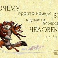 Хабиббулла Яншанло, 8 октября , Томск, id184942587