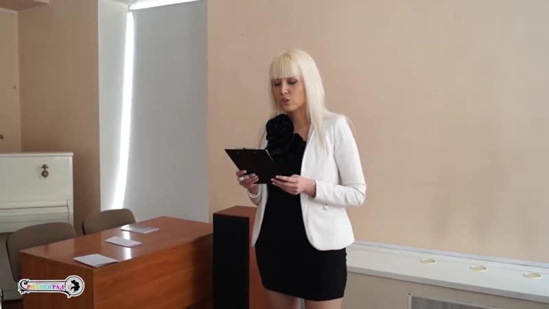 Выступление в Рифмограде