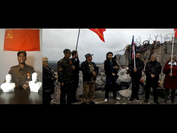 Антифашистское мероприятие коммунистов на Саур- Могиле. Часть 1.