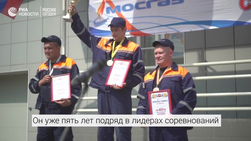 Виртуоз на экскаваторе: как в МОСГАЗе проходит конкурс среди машинистов