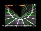 Speedx 3D путешествие по космосу со скилетом