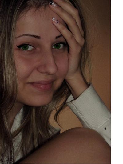 Наталья Курдгелия, 13 октября 1992, Луганск, id132372087