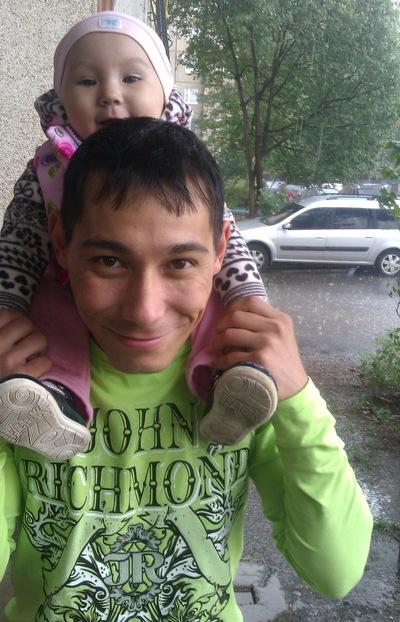 Марат Шарипбаев, 6 августа 1988, Оренбург, id96830846