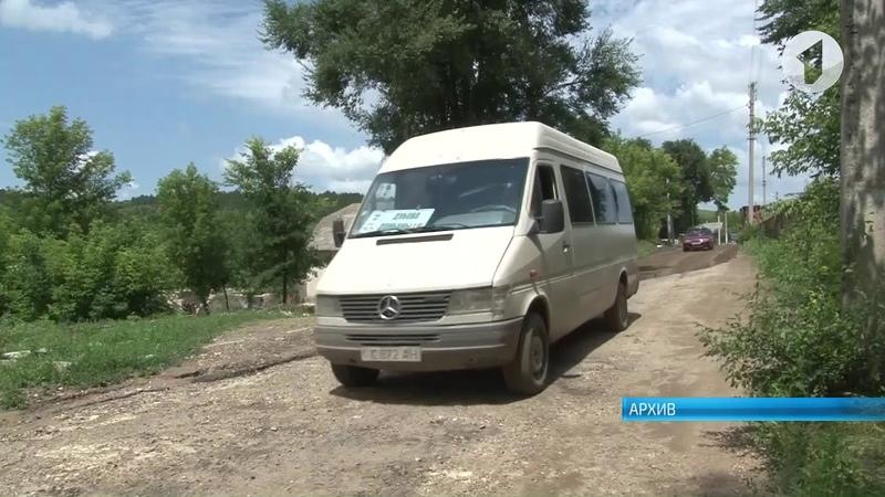 В Дубоссарском районе размытые дороги восстановят до холодов