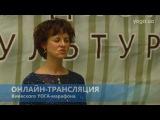 YOГА МАРАФОН 2012. Ольга Демчук. Йога-нидра