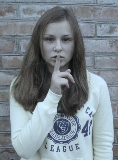 Оксана Cадовніч, 3 февраля 1998, Сарны, id114281269