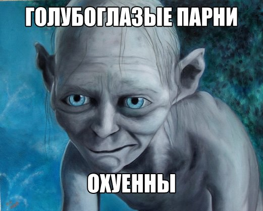 http://cs317031.vk.me/v317031204/6deb/gXLYDwSnqck.jpg