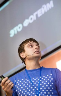 Евгений Ткаченко
