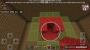 Постройка на время в Minecraft'е