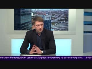 Координатор Марийского РО ЛДПР Антон Мирбадалев дал интервью телеканалу «ЛДПР-ТВ»