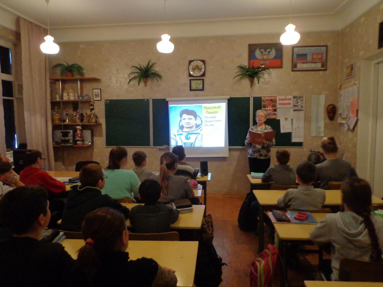 Донецкая республиканская библиотека для детей, отдел обслуживания учащихся 5-9 классов, космические первопроходцы, детям о космосе