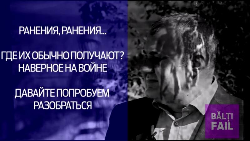 Офицерская честь Николая Григоришина - часть 2