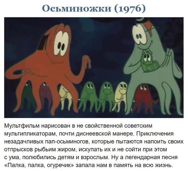 Что курили советские мультипликаторы  неизвестно