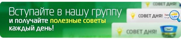 vk.com/megagroup_ru