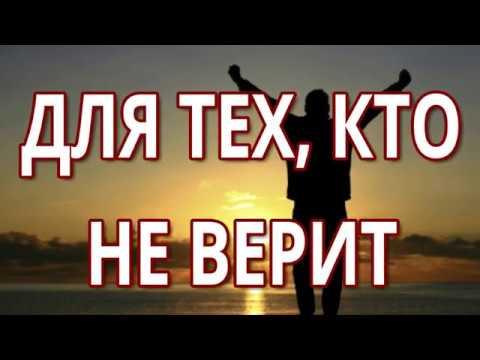 80. Вадим Зеланд - Для тех, кто не верит