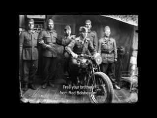 Мертвая нация (2017), Раду Жуде - Трейлер