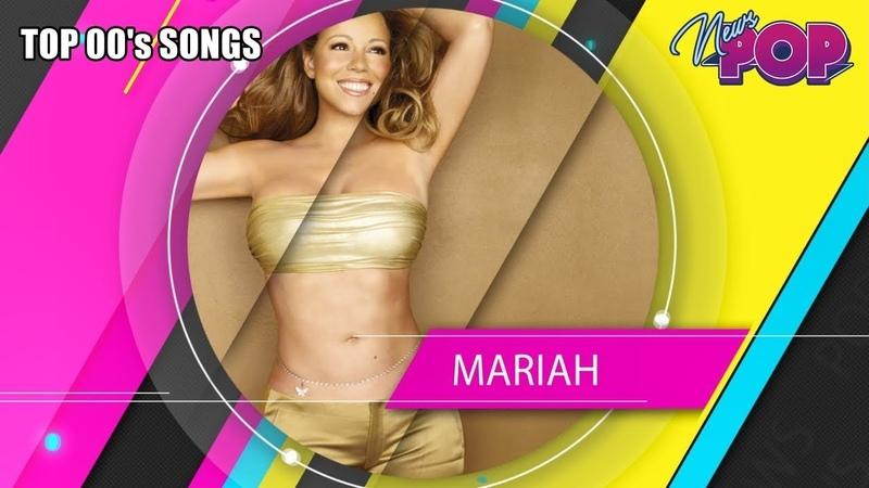 LAS MEJORES CANCIONES DE MARIAH CAREY (00's EDITION)