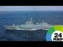 Под Андреевским флагом. «Адмирал Горшков» заступил на боевое дежурство - МИР 24