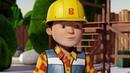 Боб строитель 🛠 День в зоопарке 🛠 новый сезон 🌟 1 час сбор мультфильм для детей