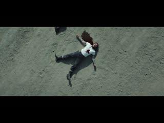 Post malone ft. young thug - goodbyes [премьера клипа]