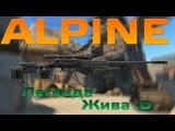WarFace Alpine Шахты Доминация