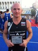 Kiev Challenger 2013