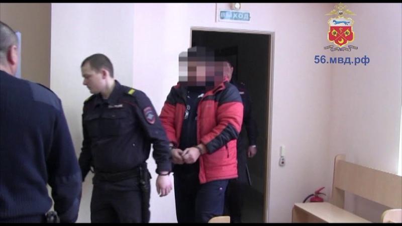 Задержаны сбытчики фальшивых купюр в Оренбургской области