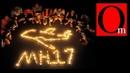 Пятая годовщина трагедии MH17. Ответит ли Путин за свое преступление