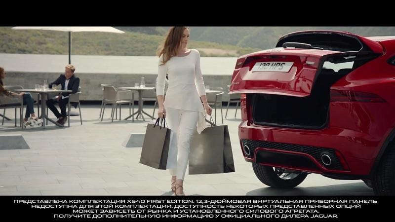 Jaguar E-PACE _ Бесконтактное управление дверью багажного отделения