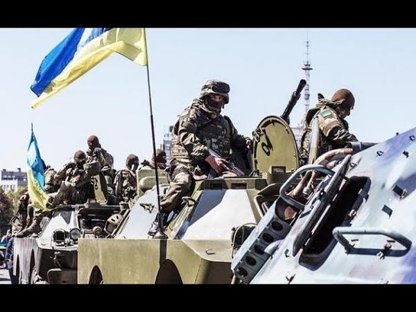 Немецкий военный и румынские журналисты прибыли наблюдать как ВСУ жгут непокорный Донбасс