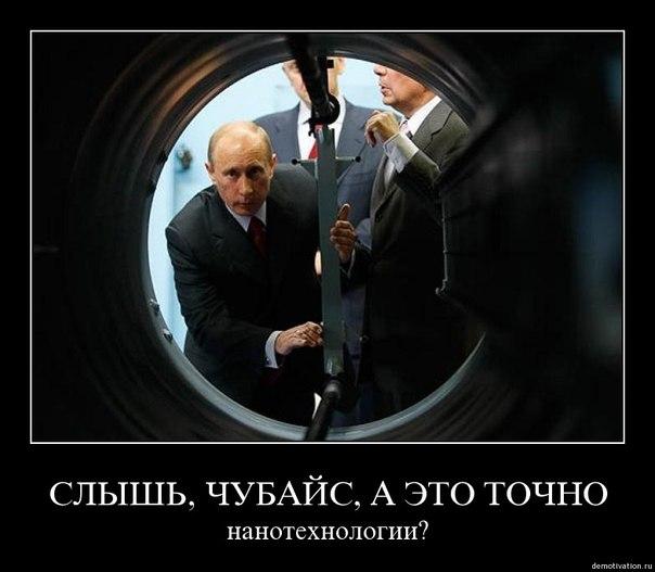 Путин смирился с ассоциацией Украины и ЕС: К этому идет, но нам придется принять защитные меры - Цензор.НЕТ 1298