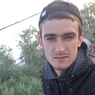 Александр Горягин